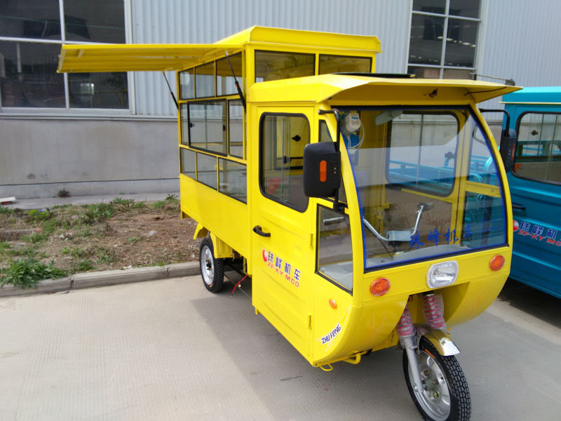 solar power cabin tricycle use for mobile coffe bar