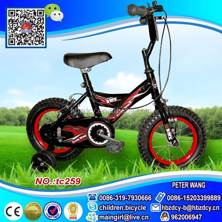 "12"" BMX kids bikes with bmx bycicle parts children bikes"