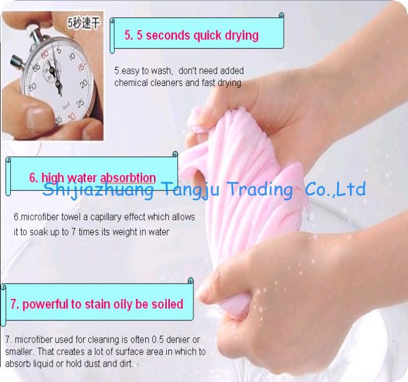 microfiber towel 15.jpg
