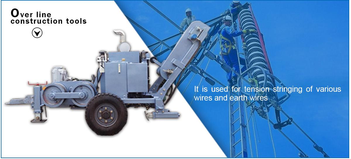 Suzhou Shenhong Electric Tools Import and Export Co., Ltd. - Power Tools