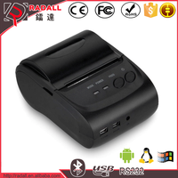 5802LD 58mm paper width andriod smartphone/pc/computer mini bluetooth android tablet with thermal printer