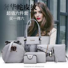 Add to Favorites. Fashion Cheap Price Lady Handbag Women Bag ... 937afa5a47835