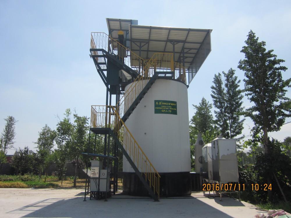 Goldenest 2017 new integration layer chicken manure compost machine aerobic fermented chicken manure organic fertilizer