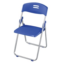 hot selling kids small folding chair
