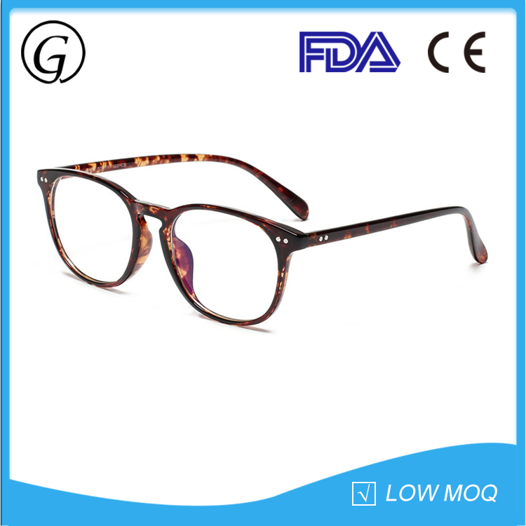 China latest fancy frames eyeglasses without nose pads for girl and boy