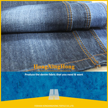 A2755 lab dips 100% cotton slub chambray denim