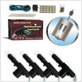2 wire Power car central door lock system with water resistant central lock system with car