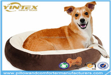 Oval solid color Ultra plush cuddle pet dog bed 20x16""