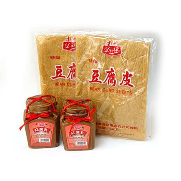 Preserved Bean Curd (Red)