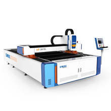 Jinan G.Weike 500W 1000W LF3015L fiber laser cutting machines manufacturers companies looking for distributors