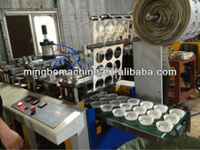 Disposable plastic cup lid making machine (MB-350)