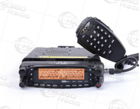 NEWEST!!! TYT 50Watt dual band uhf vhf mobile radio mobile radio TH-7800 compare with FT-8900R