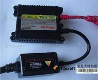 wholesale canbus hid kit H1, H3,H4-1, H7, H8, H9, H10, H11, H13-1,880,881, 9005/HB3 , 9006/HB4 35w 55w 75w 100w h4 xenon hid kit