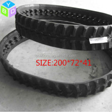 Mini Excavator PC10 Rubber Track