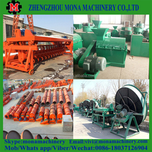Widely used organic fertilizer making machine/disc granulator/organic fertilizer granulation machine for sale 0086-18037126904