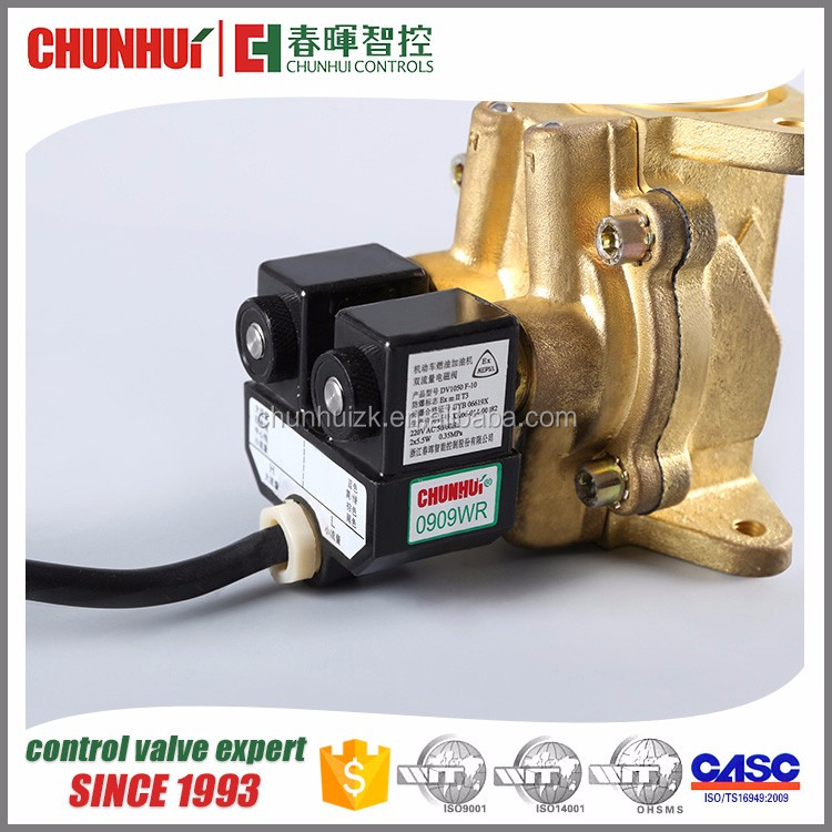 cheap solenoid valve, fuel dispenser part adjustable dual flow solenoid valve