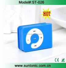cheap card reader mp3 player from professtional factory