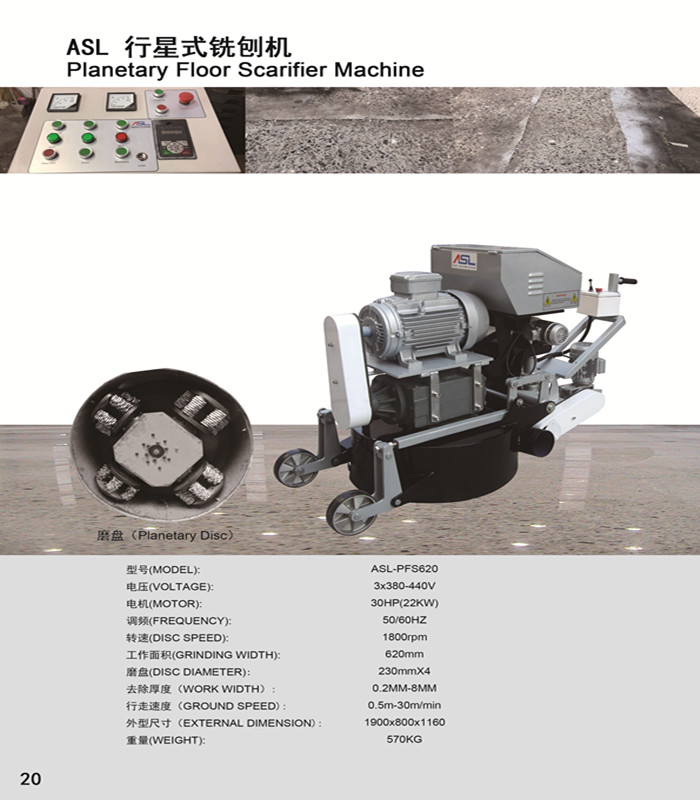 ASL brand planetary floor scarifier machine , 2018 Factory supply milling concrete