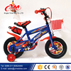 "Sport bike 2016 wholesale 12"" children bicycle/kids bike for 3-5 years old child"