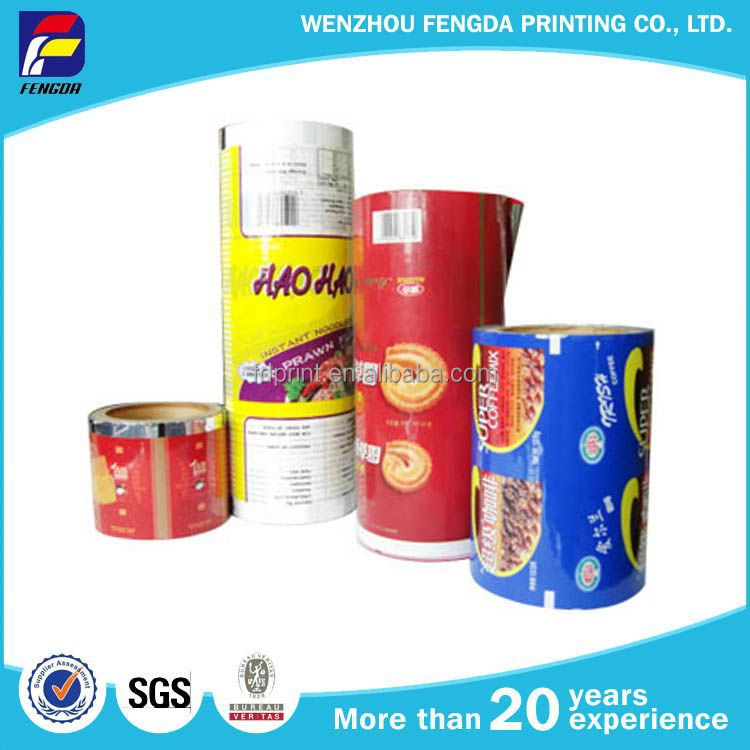 New Type High Cost Performance Skin Packaging Film