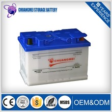 Chuangmei brand car use 12v 75Ah dry cell battery