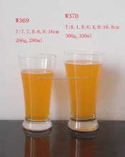 280ML Various type of high-quality water , juice, beer drinking glass