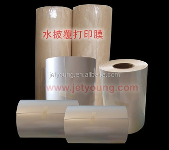 JETYOUNG PVA Water Transfer Blank Film, for screen printing ONLY, Thickness 32 mu.