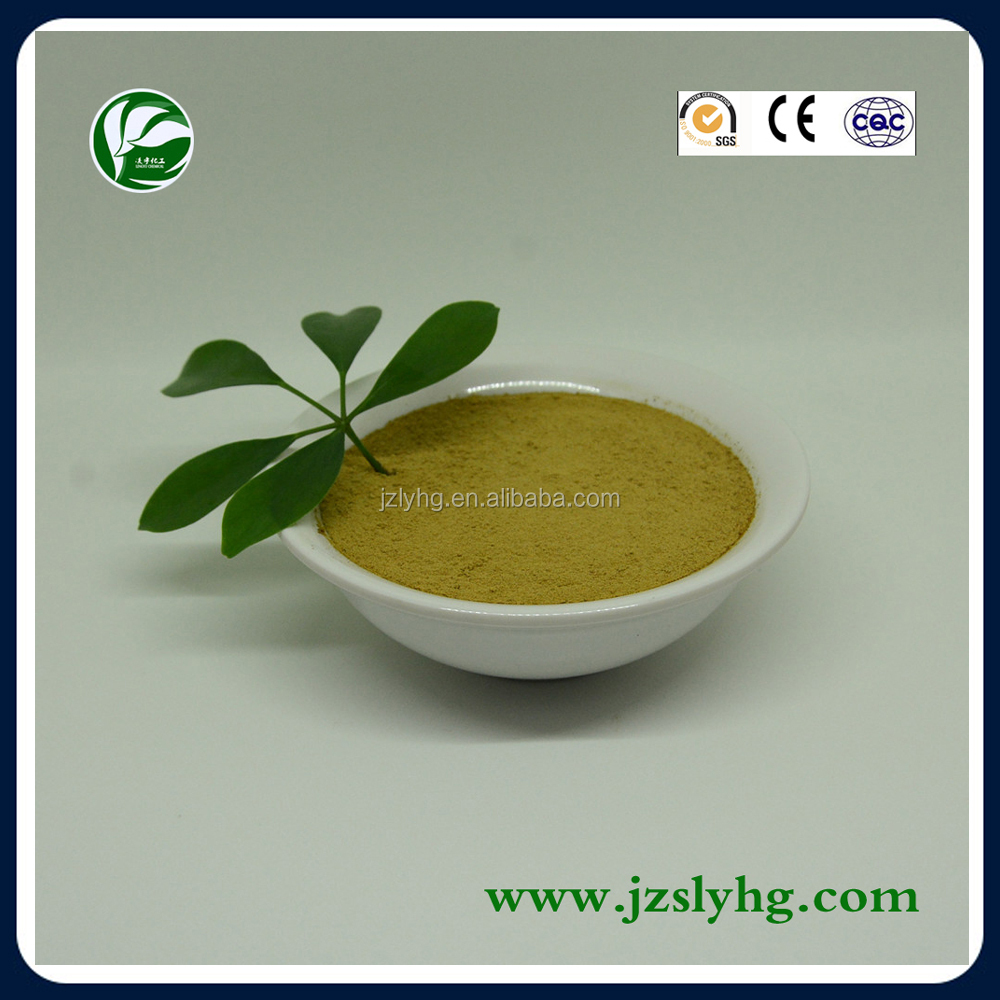 Yellow powder Calcium lignosulfonate price as food additives for sale