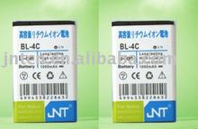 6300 mobile phone battery,BL-4C ,IC& MOS protections,