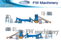 high quality waste film washing plant pp pe film crushing recycling line plastic film washing recycled equipment