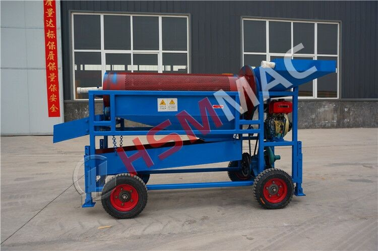 HSM ISO CE Easy Use Best Price Mini Gold Wash Plant