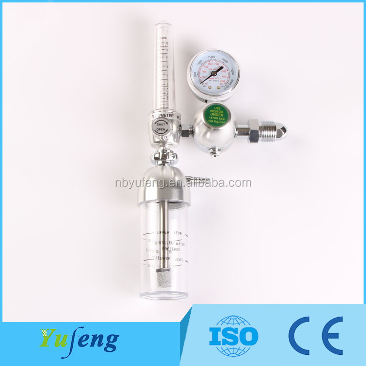 French adapter flowmeter oxygen/ medical gas pipeline system