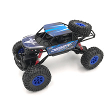 High quality 4 wheel children's toy motor electric off road vehicle car