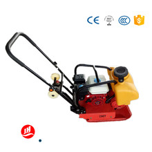 China best vibrating rammer With Discount