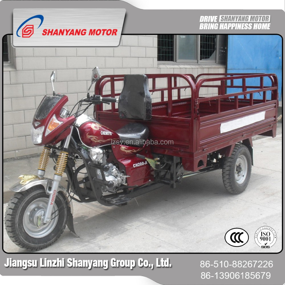 cargo vehicles tekerlekli tricycle two rear wheels china motorcycle