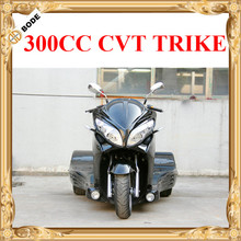 300cc water trike scooter