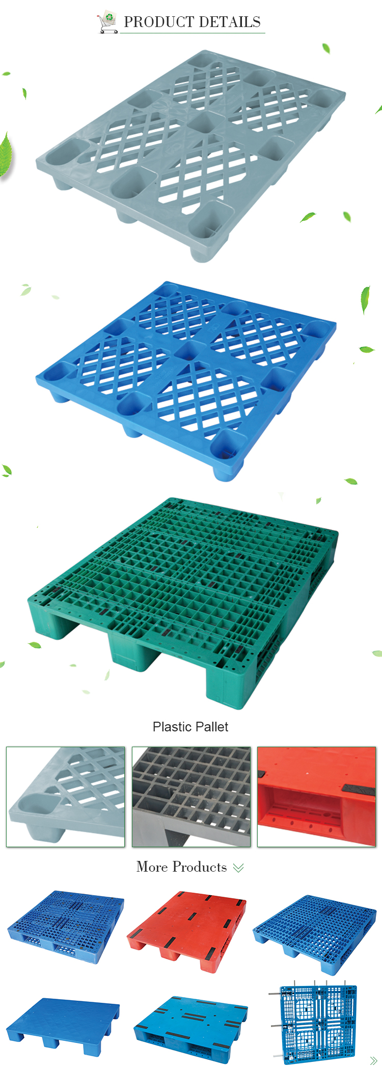 HDPE cheap 9 legs light duty grid surface plastic pallet