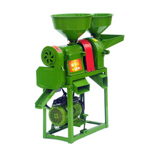Top quality portable home use combine rice milling machine