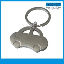 2014 high quality personalized metal car key tags
