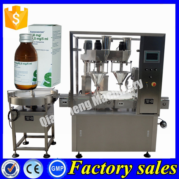 High speed dry syrup powder filling machine,pharmaceutical powder filling machine 100g