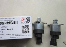 4937597 High performance ISDe diesel engine parts fuel metering solenoid valve for Bus