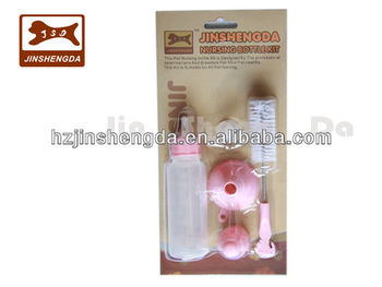 dog products (pet nipples feeding set)