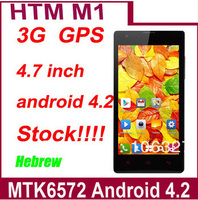 "In stock! Original HTM M1 M1W 512MB RAM+4GB ROM MTK6572 Dual Core1.3Ghz Android 4.2 phone 4.7"" Russian Spanish WCDMA 3G"