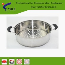 Best selling products cooking pot larger stainless steel steamer 30cm