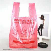 China supplier Good quality HDPE Custom Printed t shirt Plastic shopping Bag for Supermarket
