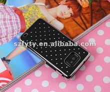 2012 New Arrival Cases for Samsung Galaxy s2 Cell Phone Cases