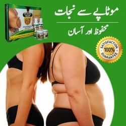 Medically supervised Weight Loss Successful Natural Weight-Loose in lahore in Pakistan 03134991116