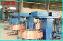 high quality up-drawing continuous casting machine