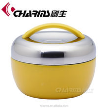 Charms Colourful Aluminum Hot Insulated Hot Food Containers