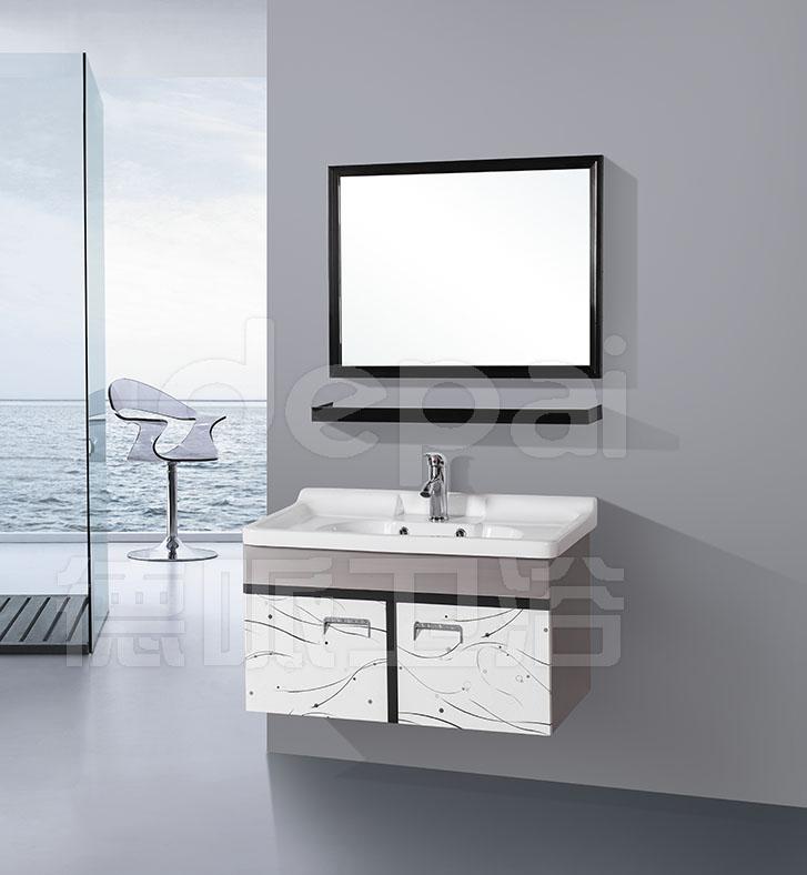Adesivo De Coração ~ 2013 por atacado personalizado inox banheiro espelho armário armário banheiro lavar bacia